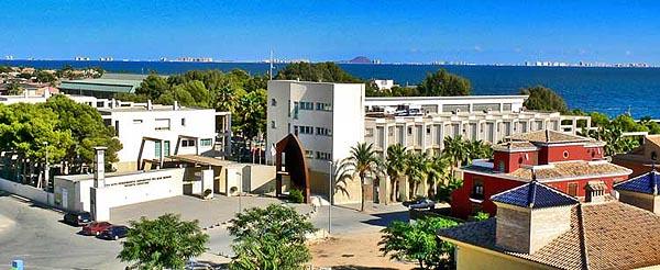 Imagen de las instalaciones del CAR de Murcia.