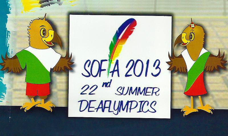 2013-08-01_(66735)x_Deaflympics 2013_Sofia Bulgaria_LOGO_