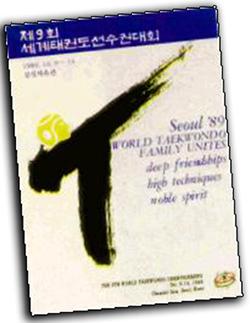 1989-Seoul_Poster