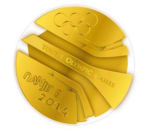 La medalla de Nanjing 2014 2013-12-21_73377x_nanjing_MEDAL
