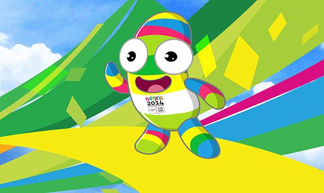 Juegos Olímpicos se acercan nuevamente, esta vez de la Juventud, lo que significa que próximamente los atletas buscarán clasificarse, la cita es en la ciudad de Nanjing, China del 20 al 22 de marzo. MasTaekwondo.com como ya es usual trae para ti todos los detalles.