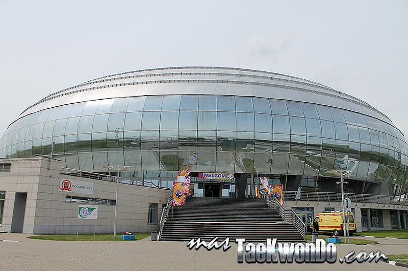 Dynamo Sport Palace