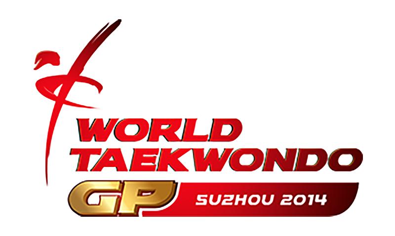 Logo - 1er Grand Prix Series de Suzhou