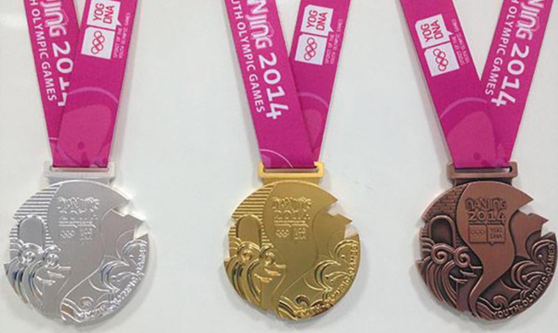 Parte posterior de medalla de Nanjing 2014
