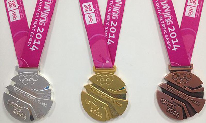 medalla de Nanjing 2014