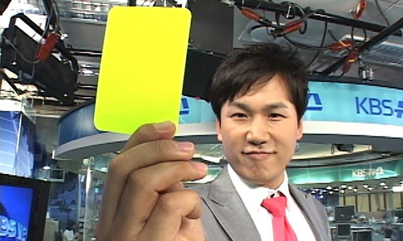 Tarjeta amarilla en el Taekwondo
