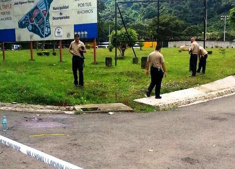 Policia caso Edgar Rivera