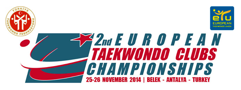 Logo del 2nd European Club Championships