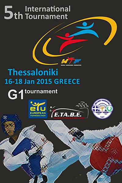 2nd Greek Open 2015 - Poster