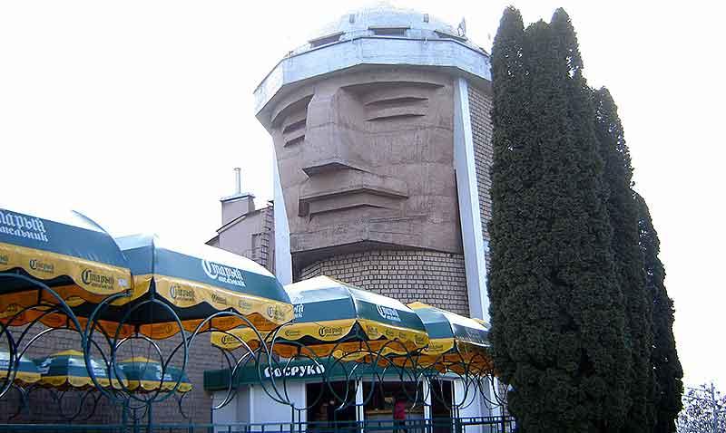 Sosruko, Nalchik, Rusia