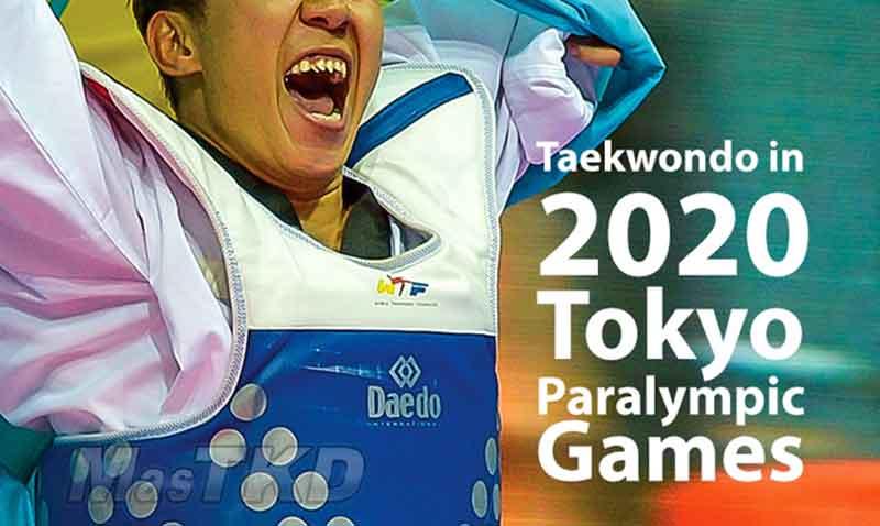 2020 Paralympic TKD