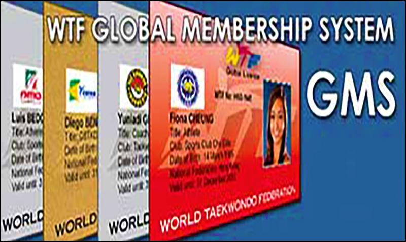 GMS (Global Membership System)