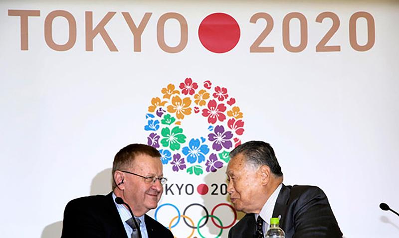 Tokio2020_