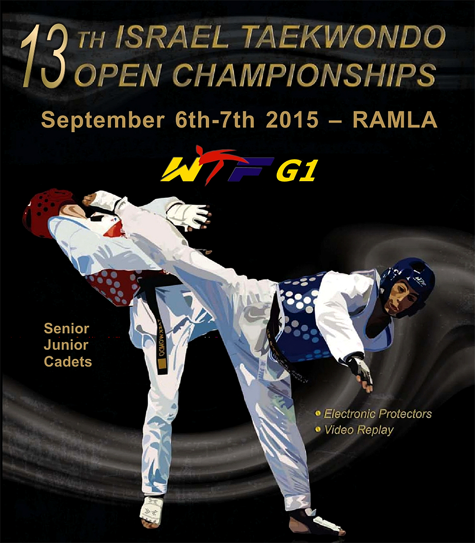 Banersillo-Israel-Open-2015
