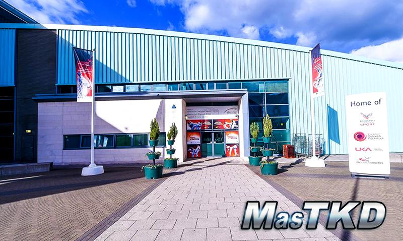 entrada-Estadio-GPManchester2015