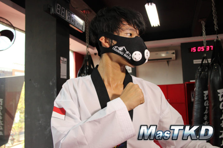mask training