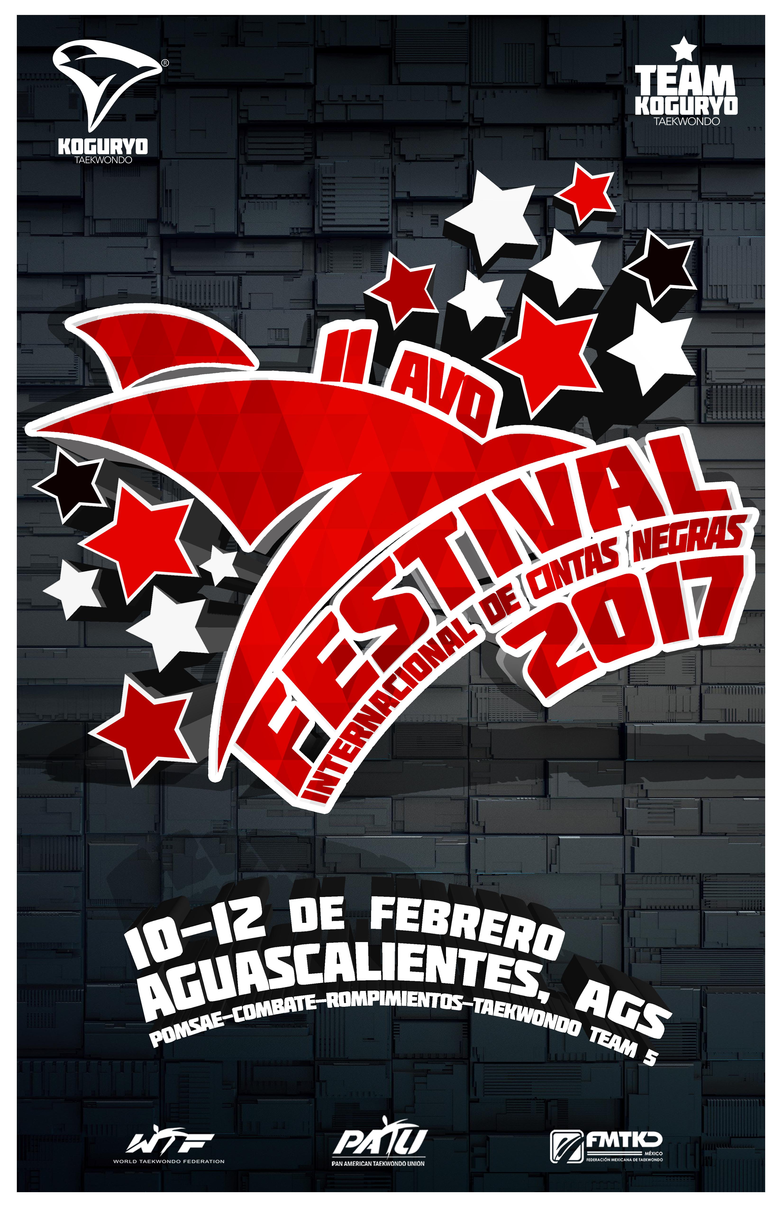 festival2017