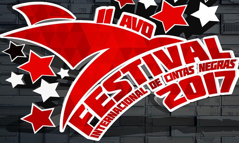 festival2017_home