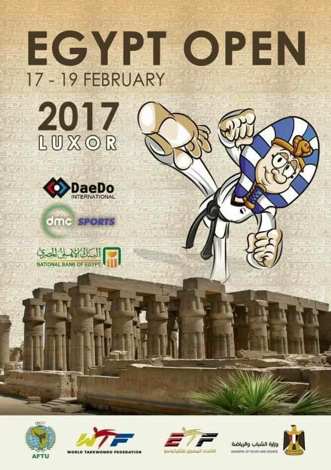 POSTER_EgyptOpen2017_G2