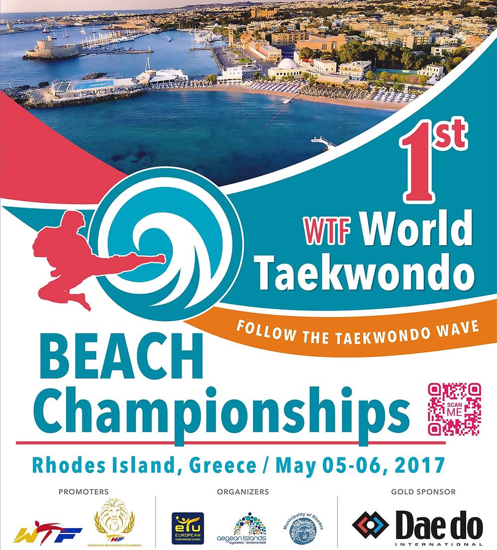 Cartel_Primer-Campeonato-Mundial-de-Playa-de-Taekwondo