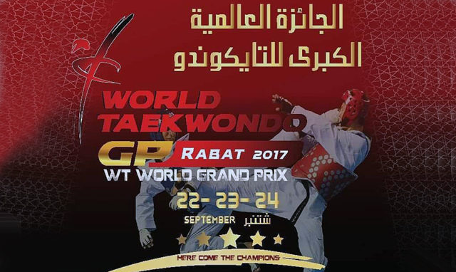 El Grand Prix llega a África por primera vez