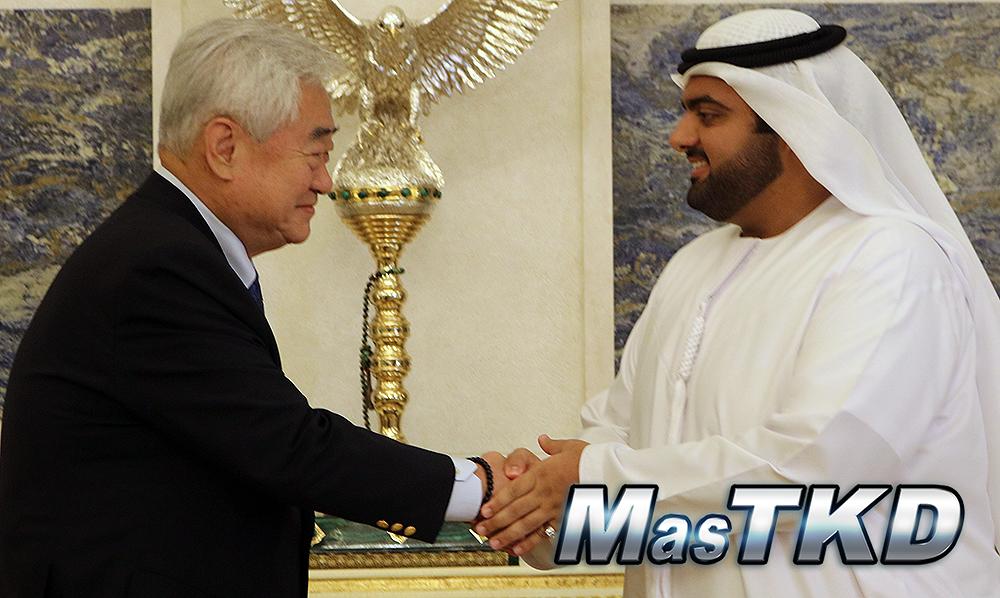 Presidente de la WT otorga Cinturón Negro Honorario al Príncipe de Fujairah