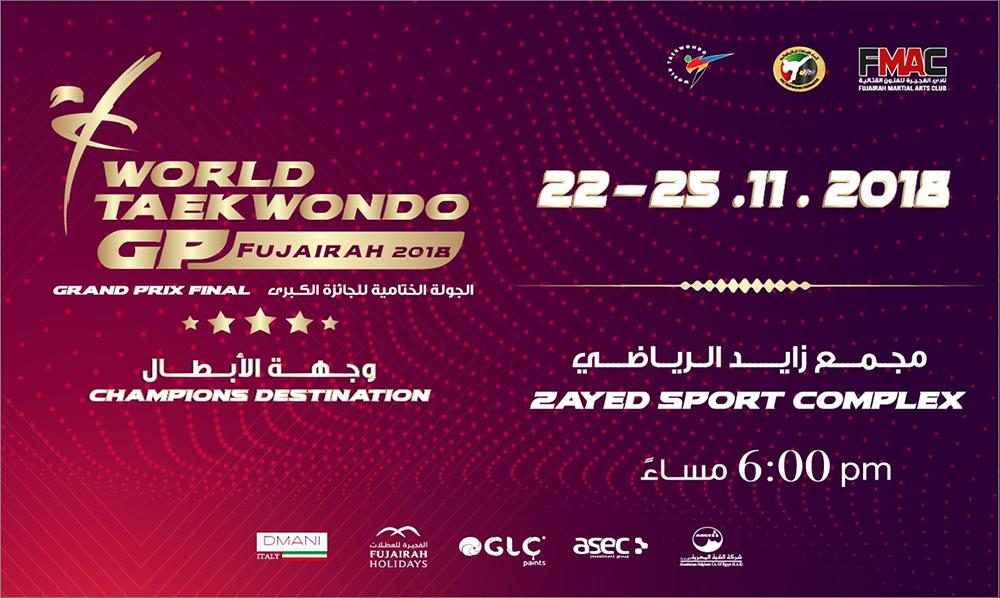 MasTKD en Emiratos Árabes Unidos: las cuatro citas imperdibles de WT