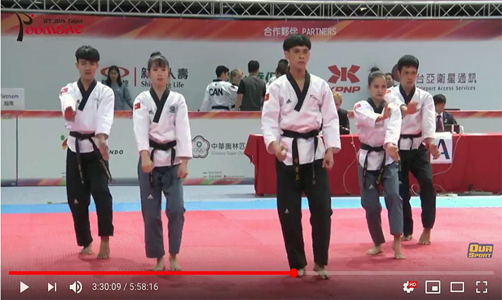 """Taipei 2018"" World Taekwondo Poomsae Championships (Day 4)"