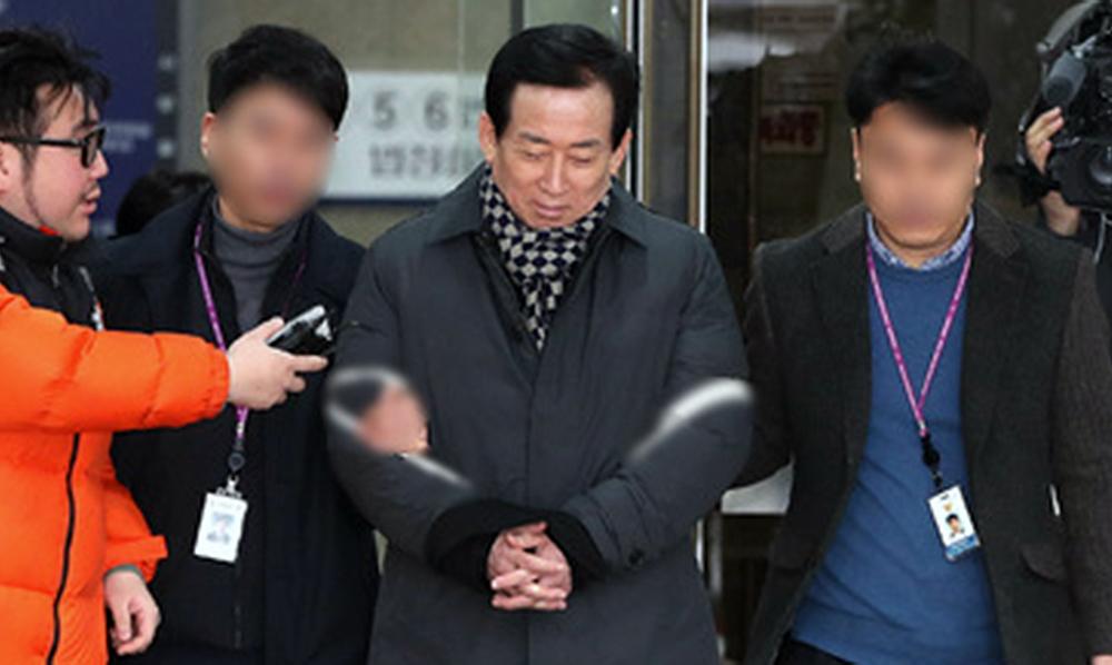 Fiscalía de Corea del Sur acusa de corrupción al presidente de Kukkiwon y lo detiene