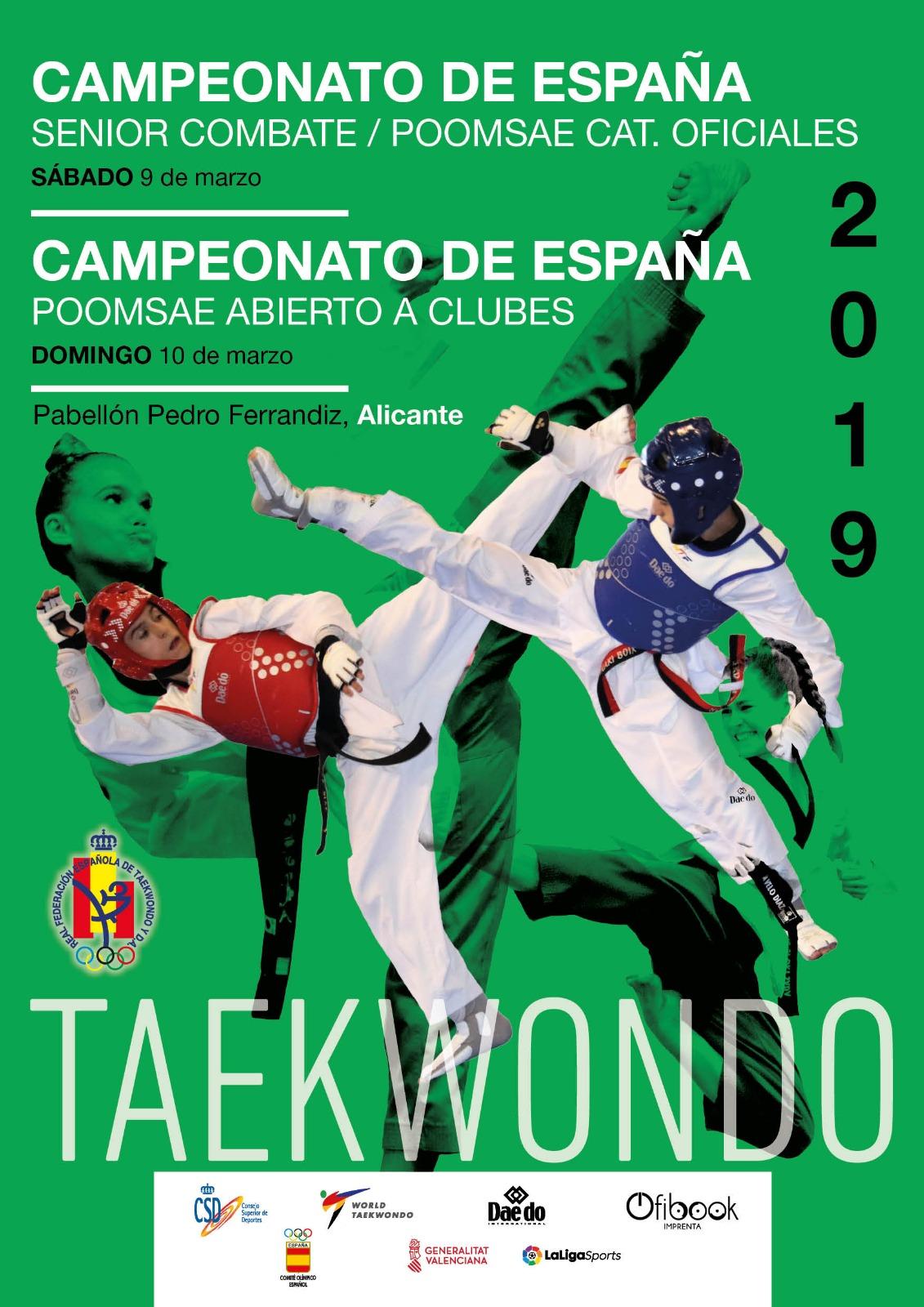 20190309_Campeonato-Espana-Absoluto_Poster