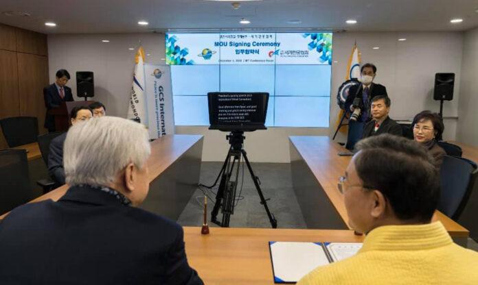 Successful hybrid 2020 GCS International Convention