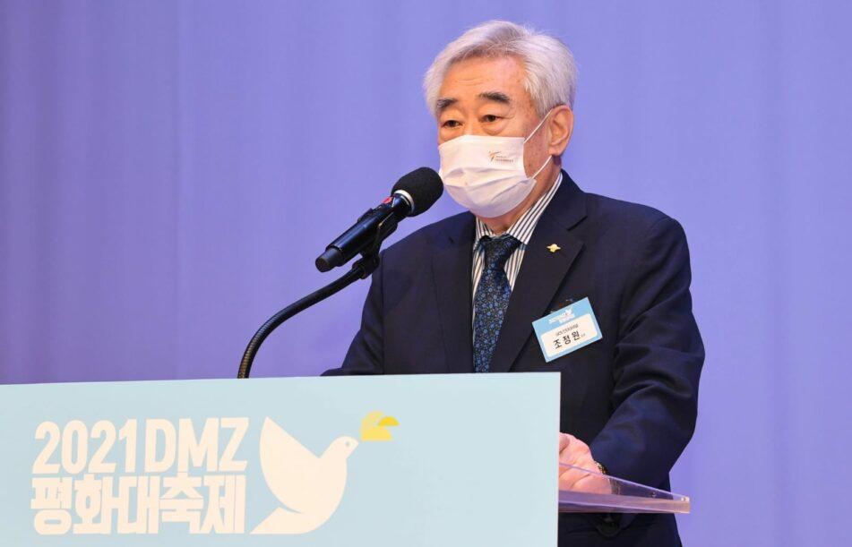 2021 DMZ Peace Festival