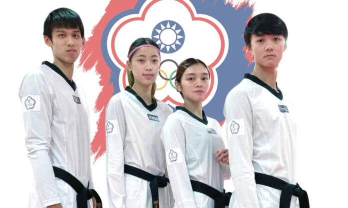 KPNP is ready for Tokyo Olympics with a brand-new competition uniform