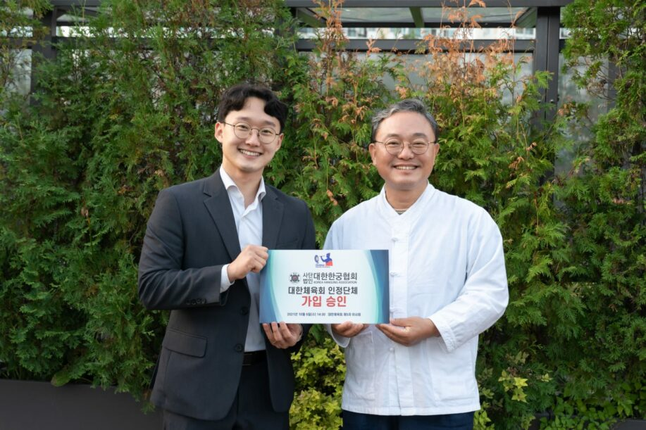 Korea Hangung Association Approved by KSOC as Recognized Sport Organization