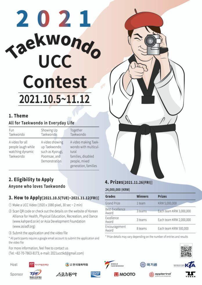'2021 Taekwondo UCC Contest' to be Held Oct. 5 - Nov. 12