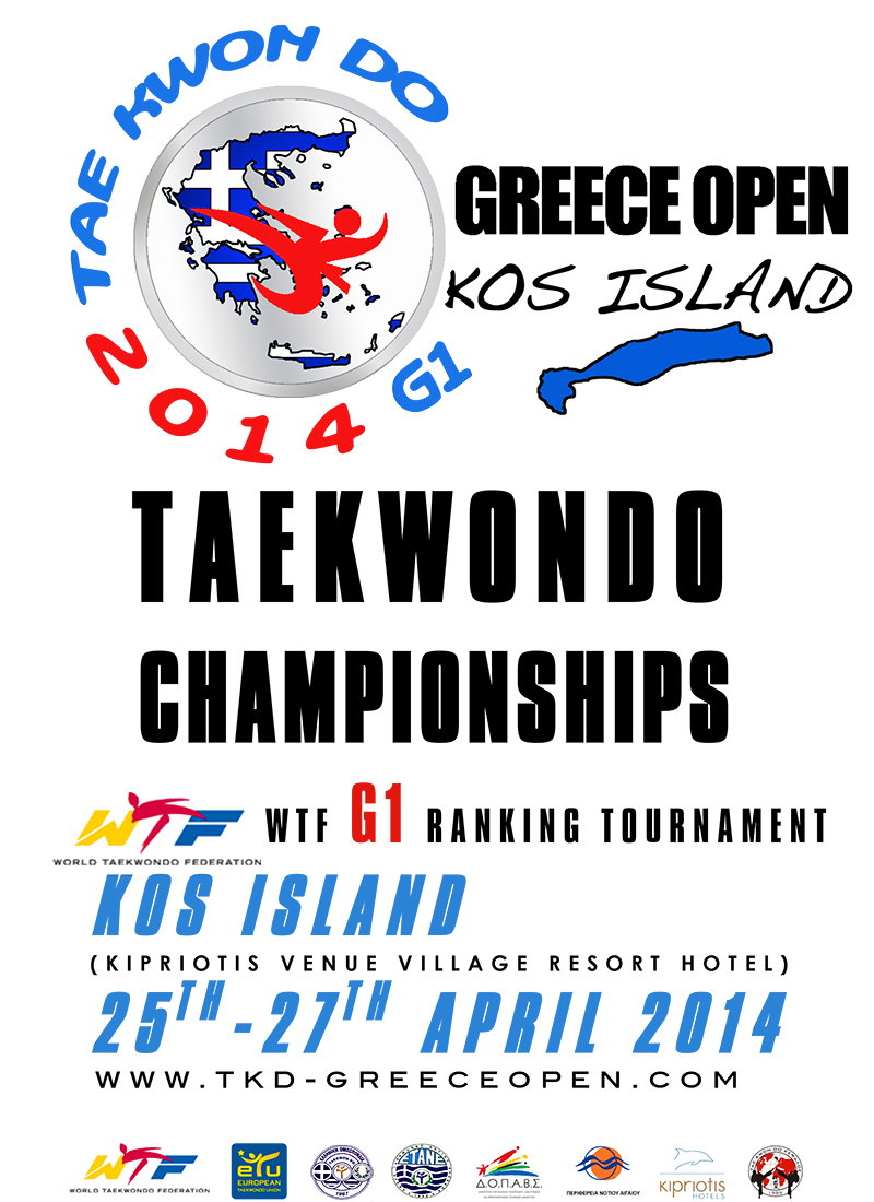 GreeceOpen2014_Poster
