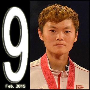 F09_Chia-Chia-Chuang-(TPE)_F-67 Feb 2015