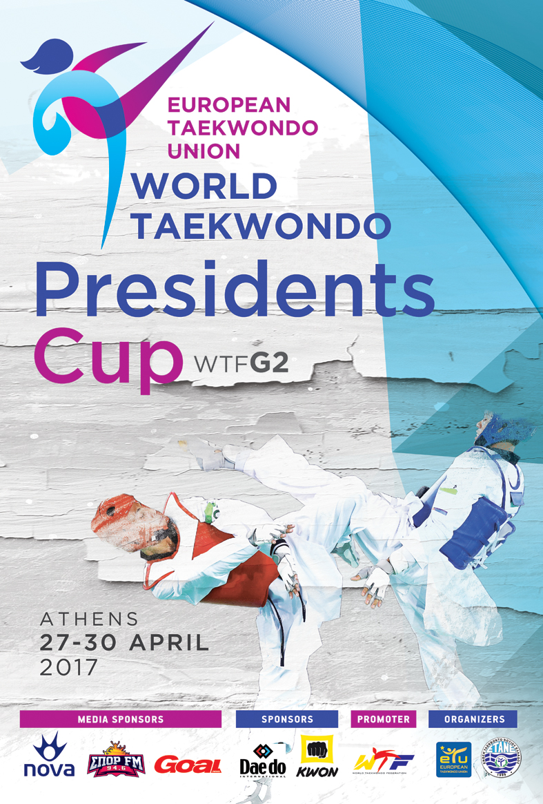 Poster_2nd-WTF-Presidents-Cup-2017