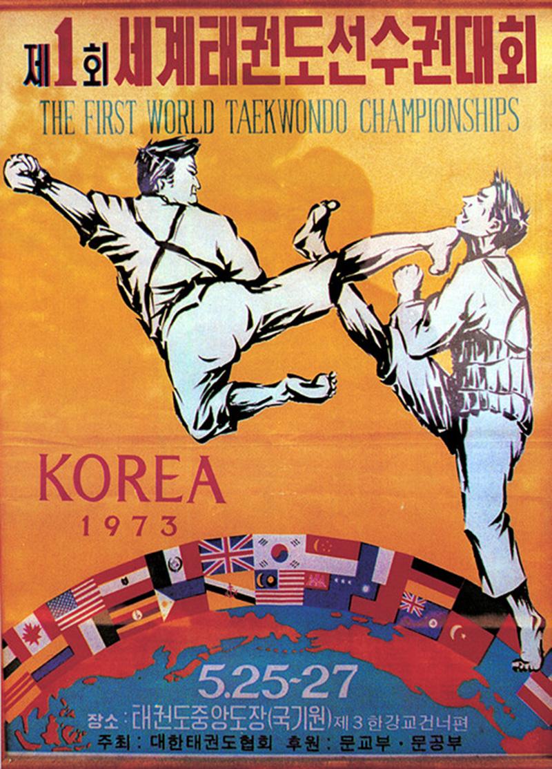 "Detalles del Campeonato Mundial ""Muju 2017"""