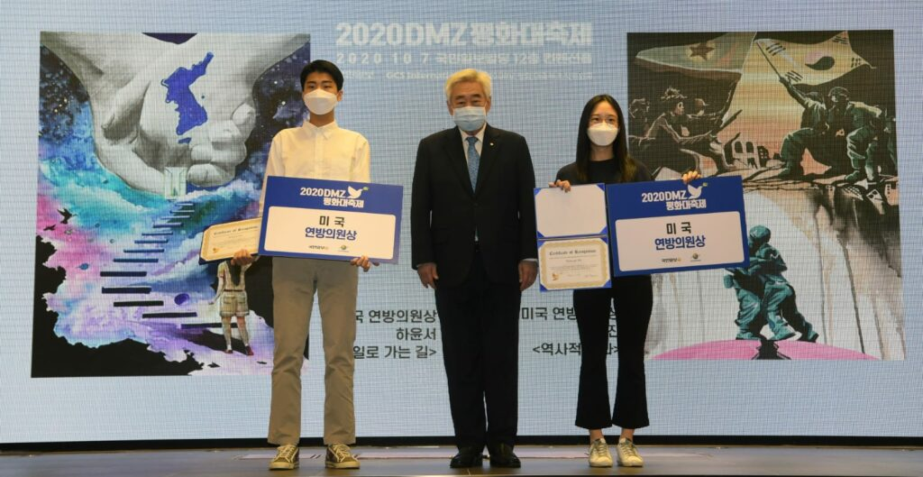 DMZ Peace Festival Held on and off-line a total success