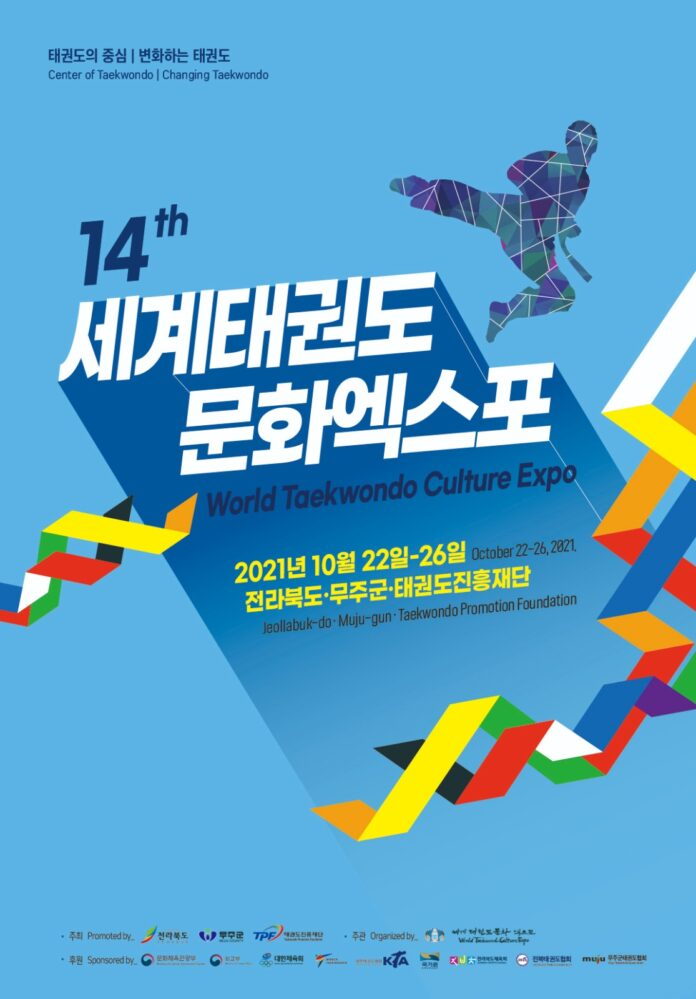 World Taekwondo Culture Expo will have online competition